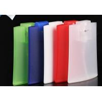 Buy cheap Screen printing 20ml credit card shape perfume bottle flat plastic bottle from wholesalers