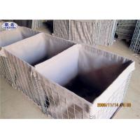 Buy cheap Army Wall Sand Filled Barriers Protective Flood Barriers ISO Certificated from wholesalers