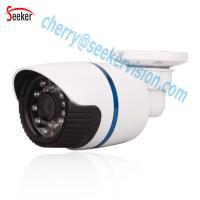 Buy cheap 2000TVL Infrared IR Waterproof camera CCTV surveillance camera with CMOS sensor 1080P AHD Camera from wholesalers