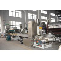 Buy cheap PE PP flake/crap single crew extruder water ring pelletizing/granule making machine product