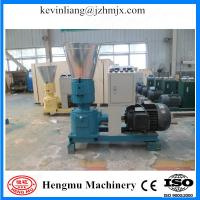 Buy cheap Competitive price big profile small hop pellet machine with CE approved from wholesalers