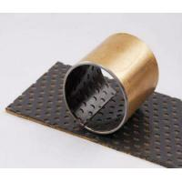 Buy cheap Yellow White Composite Bushing , 500*505*150 Oilless Bearing Dust Resistant from wholesalers
