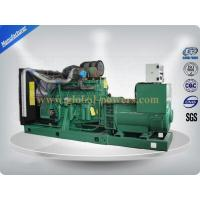 Buy cheap 250 KVA / 200 KW VOLVO Engine Diesel Generator Set Emergency Power EU Stage II from wholesalers