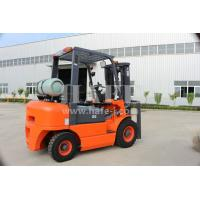 Buy cheap Brand new 2.5t LPG Gasoline/Liquefied gas/Natural gas LPG Forklift with nice quilty and good price from wholesalers