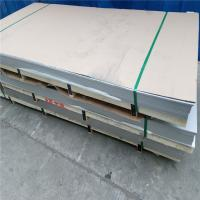 Buy cheap ASTM A240 Grade AISI 443 Stainless Steel Sheet No.4 Surface Treatment for Kitchenware from wholesalers
