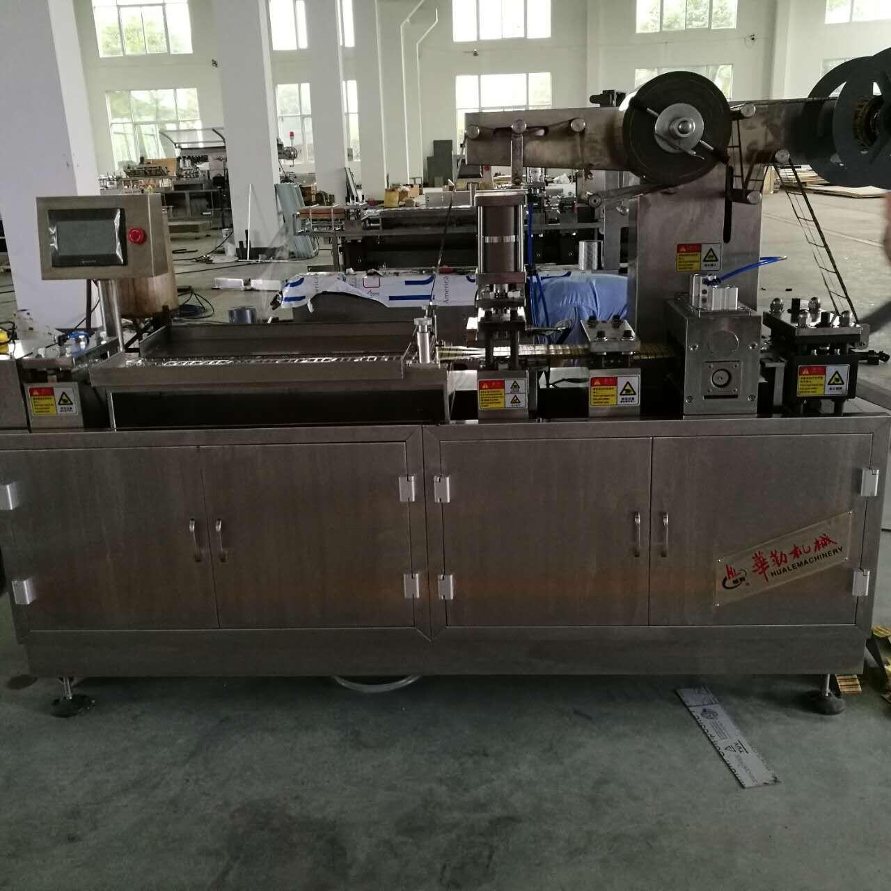 Buy cheap Convenient Operated Manual Blister Packing Machine For Medical Devices CE Approved from wholesalers