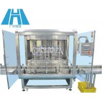 Buy cheap Fully Automatic Piston Filling Machine For Cosmetic Cream 1-28 Heads from wholesalers