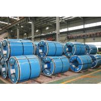 Buy cheap SUS 400 series Cold Rolled 321 Stainless Steel sheet Coils with 1000mm Width for Superheater from wholesalers