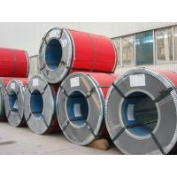 Buy cheap JIS G3312, CGCC 0.14 - 2.0mm Thickness Color coating Prepainted Steel Coil from wholesalers