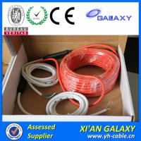 Buy cheap heating cable heating floor from wholesalers