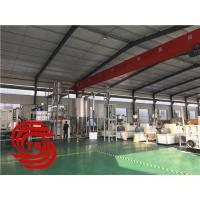 Buy cheap Professional PVC Profile Extrusion Machine For Window / Door Frame / Skirting Profile from wholesalers