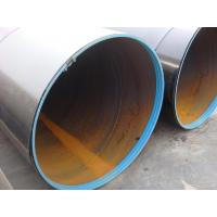 Buy cheap carbon steel welded spiral pipes from wholesalers
