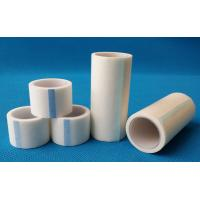 Buy cheap Hypoallergenic latex free Paper Tape from wholesalers