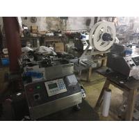 Textile Automatic Label Cutter Machine / Customized Logo Cutter