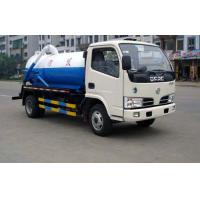 Buy cheap Widely used waste water suction truck , vacuum pump Sewage tanker Septic water Tank Trucks For Sale from wholesalers