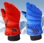 Buy cheap Kids gloves , children winter outdoor gloves,sports gloves ;waterproof gloves from wholesalers