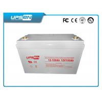 Buy cheap 12V High Rate UPS battery sealed valve regulated Lead acid battery , grey from wholesalers