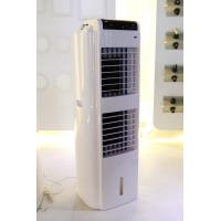 Buy cheap Home Mini Portable Air Conditioner Two Stage Evaporative Air Cooler from wholesalers