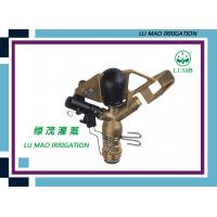 Buy cheap Heavy Duty Brass Impact Sprinkler Large Area Dust Suppression from wholesalers