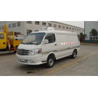 Buy cheap factory direct sale best price FOTON refrigerated minibus/vaccine delivery minivan/car, best price refrigerator minibus from wholesalers