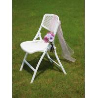 Buy cheap Commercial White Plastic Folding Chairs Stackable Wedding Party Event Chair from wholesalers