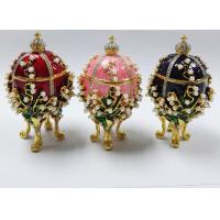 Buy cheap wholesale custom easter egg metal Faberge Egg Jewelry Boxes Trinket Boxes decor metal crafts gift from wholesalers