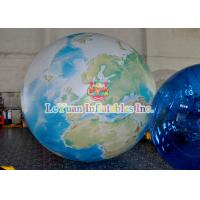 Buy cheap Helium Earth Inflatable Advertising Signs With LED Lights PVC Tarpuline from wholesalers