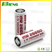 Buy cheap High Drain Rechargeable Battery Safety Vape 3.7V E Cig Battery 5000mAh from wholesalers