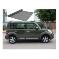 Buy cheap Durable Mobile Anti Slip Mat3.5-5.5 mm Thickness Waterproof And Easy Clean For Car from wholesalers