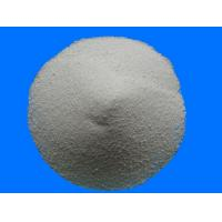 Buy cheap Sodium Bicarbonate Feed Grade from wholesalers