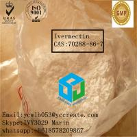 Buy cheap Veterinary Medicine Antiparasitic Powder Ivermectin 70288-86-7 from wholesalers