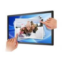 Buy cheap Retails And Shops CCTV LCD Monitor 250 cd/m2 , 19 Inch CCTV Monitor from wholesalers