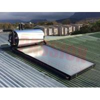 Buy cheap Washing / Sun Energy Solar Geysers , Flat Plate Solar Water Heater For Bathroom Heating from wholesalers