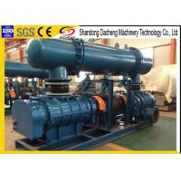 Buy cheap Mining Exploitation High Pressure Roots Blower With Discharge Pressure Gauge from wholesalers