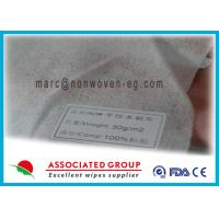 Buy cheap 100% Viscose Rayon Spunlace Nonwoven Fabric Hydrohilic For Facial Mask from wholesalers