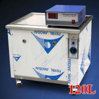 Buy cheap Stainless steel DYS1030 120L Ultrasonic Cleaning Bath Big Industrial Ultrasonic Cleaner for tools from wholesalers