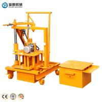 Buy cheap small mobile manual cement concrete hollow solid block fly ash brick cement brick making machine from wholesalers