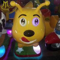 Buy cheap Hansel game center coin operated min Mp4 kids amusement rides from wholesalers