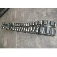 Buy cheap Yanmar Mini Excavator Rubber Tracks 84 Link For Construction Equipment from wholesalers