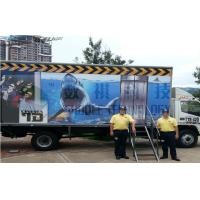 Buy cheap Moving Chair Mobile Movie Theater Truck With 5D Special Effects Theater System product