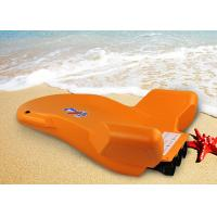 Buy cheap PE Material Electric Wakeboard Mini Bodyboard For Beginners Surfing Long Runtime from wholesalers