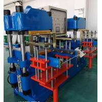 Buy cheap 80 Share A 200 Ton Automatic Rubber Moulding Machine Easy Maintenance from wholesalers