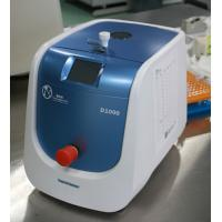 Buy cheap Tissue Cell sample processing system to extract DNA,RNA and protein,Grinding beads(ZrO2) from wholesalers