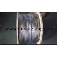 Buy cheap sell xinglong galvanized aircraft cable and aisi 304 stainless steel aircarft cable from wholesalers