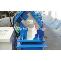Buy cheap Run Copper Half Round Seamless Gutter Machine with manual Decoiler from wholesalers