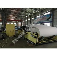 Buy cheap Sanitary Converting Kitchen Paper Roll Rewinding Machine PLC Control from wholesalers