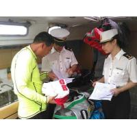 Buy cheap qingdao customs officials, customs clearance service from Russia to Qingdao from wholesalers