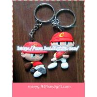 Buy cheap promotion custom soft pvc key rings keychain from wholesalers