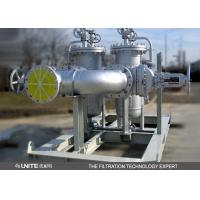 Buy cheap High effciency Horizontal Gas liquid separator gas solid filtering 0.1~ 40.0Mpa from wholesalers