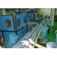 Buy cheap 3 In 1 Pet Bottled Water Production Line High Automation Level 2000BPH - 4000BPH from wholesalers